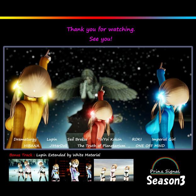 『Prinz Signal -Season3-』ジャケット(ウラ)