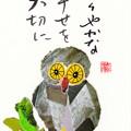 写真: チラシちぎり絵(フクロウ) by ふうさん