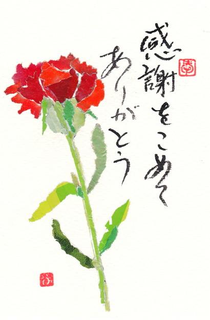 チラシちぎり絵「カーネーション」 by ふうさん