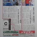 ジャズストリート出演掲載記事 IMG_4968