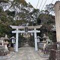 写真: 2.春日神社入り口 IMG_6535 by ふうさん
