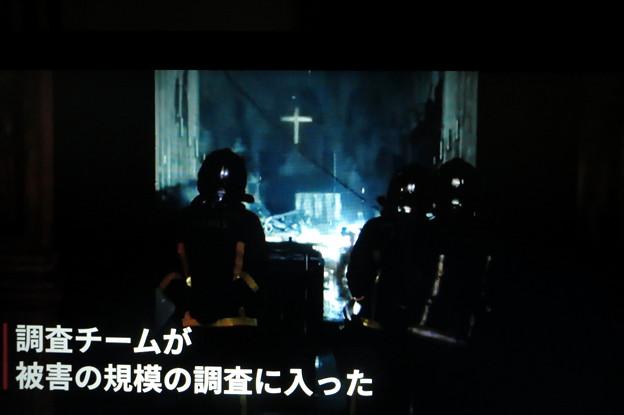ノートルダム大聖堂炎上(2)IMG_5664
