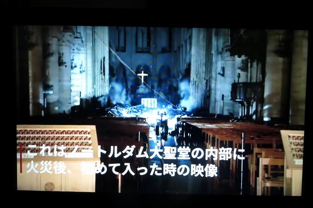 ノートルダム大聖堂炎上(3)IMG_5669
