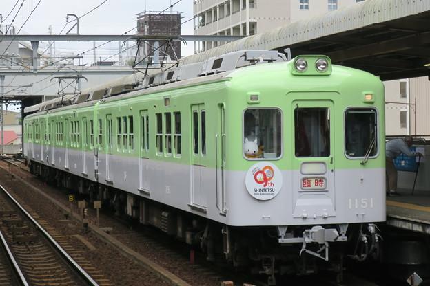 神戸電鉄1100系 IMG_9189