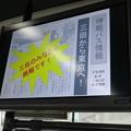 Photos: 神姫バス IMG_4219