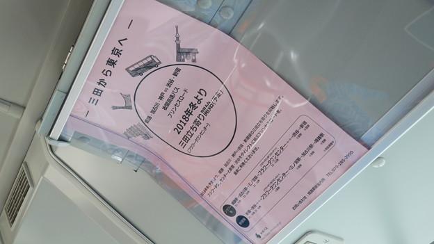 Photos: 神姫バス IMG_4300