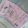 神姫バス IMG_4300