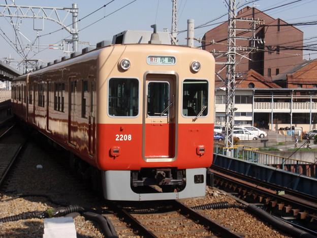 P4090032