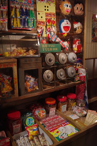 Photos: 駄菓子屋さん
