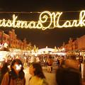 Photos: クリスマスマーケット2