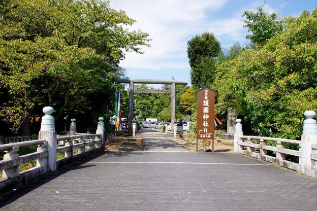 彦根5護国神社