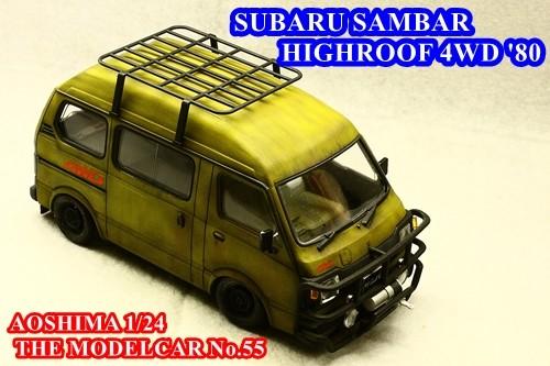 SUBARU SAMBAR (1)