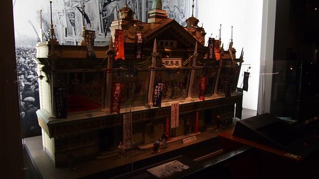 江戸東京博物館 (28)
