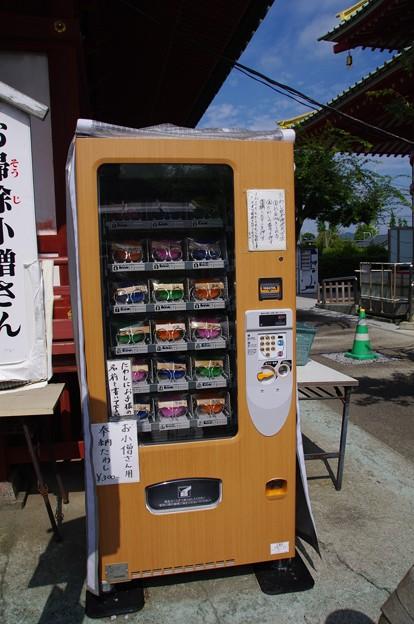 タワシの自販機