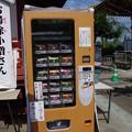 Photos: タワシの自販機