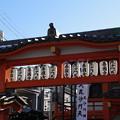 神楽坂善國寺
