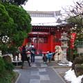 写真: 源覚寺