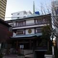 Photos: 宗慶寺