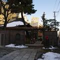 Photos: 藤寺