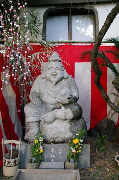 深光寺の恵比寿様