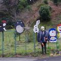 Photos: 逗子ホームせせらぎ前の恐いの