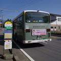 写真: 須山と富士急シティバス