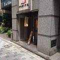 Photos: 半蔵門のTOKITA