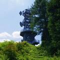 城峯山頂上(標高1037.8m)