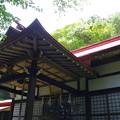 写真: 天照山神社