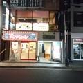 写真: 元祖ニュータンタンメン本舗