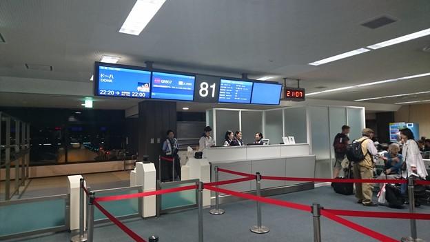 成田空港81ゲート
