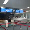 写真: 成田空港81ゲート