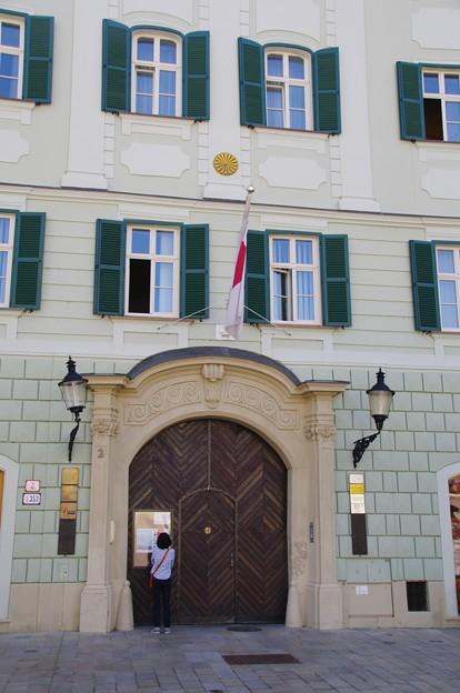 在スロバキア日本国大使館