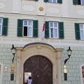 写真: 在スロバキア日本国大使館