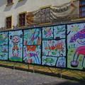 Photos: ブラチスラヴァのアート