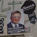 写真: ブラチスラヴァのアート