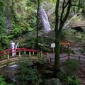 写真: 黒山三滝の男滝と女滝