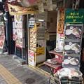 Photos: カレー屋ジョニー
