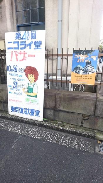 Photos: ニコライ堂バザー