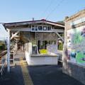 写真: 樋口駅