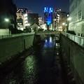 夜の神田川と都庁