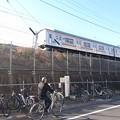 JR武蔵野線