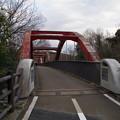 Photos: 鹿島橋