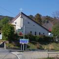 Photos: 越生教会