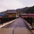 Photos: 宿橋