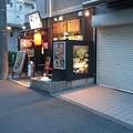 Photos: 和光市てつ蔵