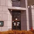 Photos: 嵐山史跡の博物館