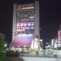 Photos: 中野サンプラザ