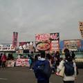 Photos: 180319 032 福山マラソン B級グルメ市