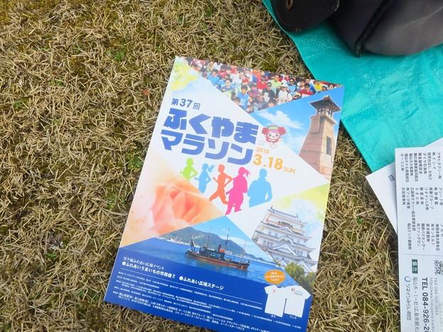 _180321 024 福山マラソン